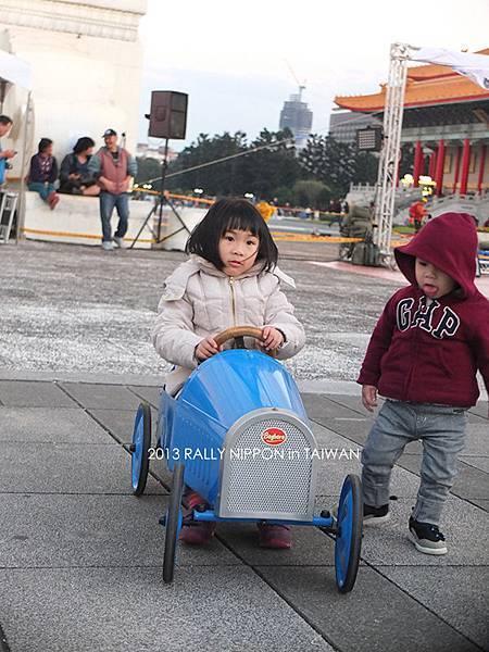 RALLY NIPPON 2013 in TAIWAN