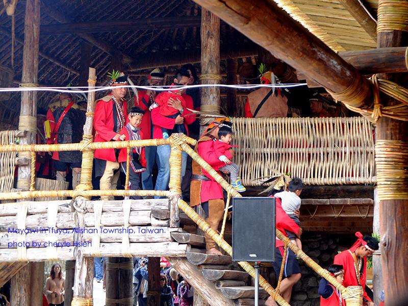 mayasvi in Tefuye Village.