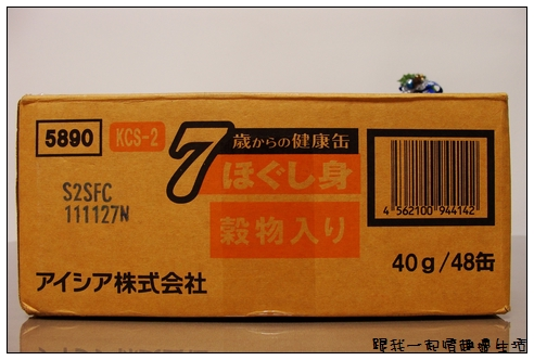 DSC09357.jpg