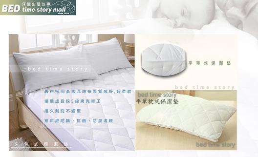 台灣高品質一般保潔墊