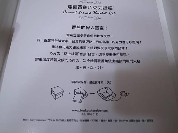R0014577.JPG