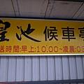 R0015120.JPG