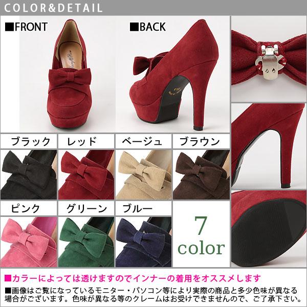厚靴2.jpg