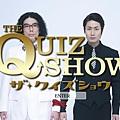 the quiz show 2008.jpg