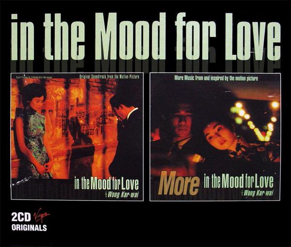 花樣年華 In The Mood For Love.jpg