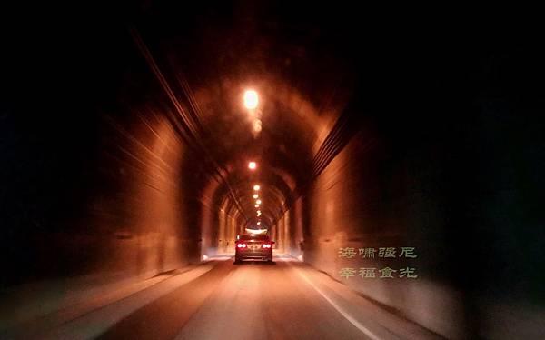 P_20161231_144401_vHDR_Auto_1.jpg