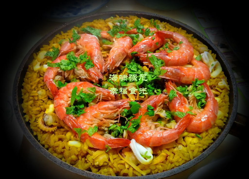 西班牙海鮮燉飯-2.jpg
