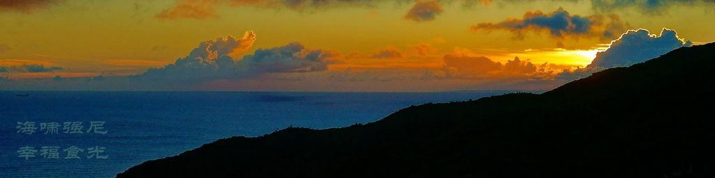蘭嶼39.jpg