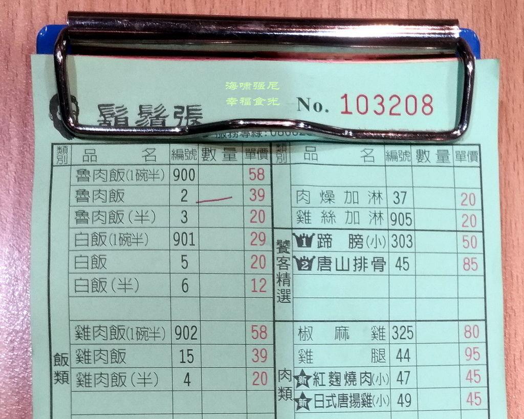 P_20180803_205728_vHDR_Auto-1.jpg