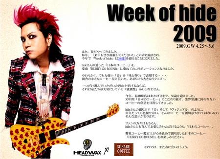 Week of hide 2009