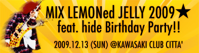 MIX LEMONed JELLY 2009★feat. hide Birthday Party