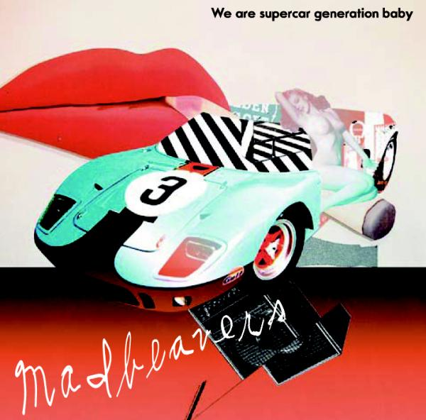 We are supercar genelation baby