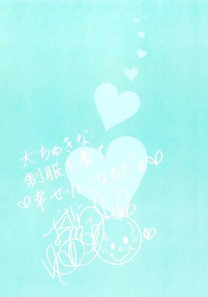 yuko07_0002