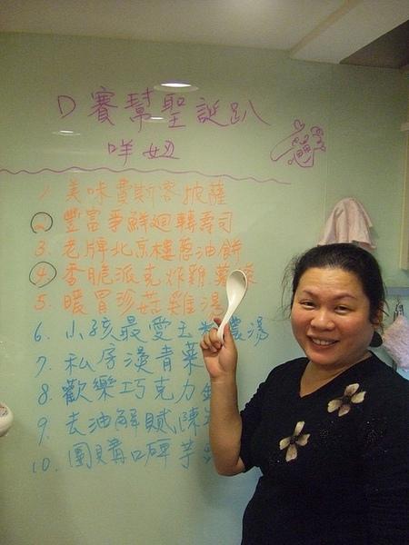 慶雪的菜單.jpg