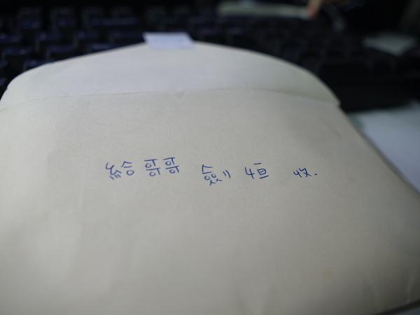 大弟跟二弟寫的信