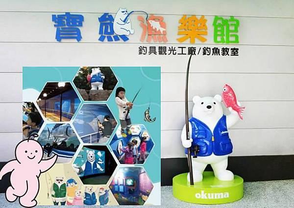 寶熊2.jpg