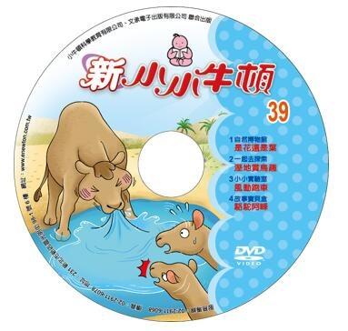 影音DVD.jpg