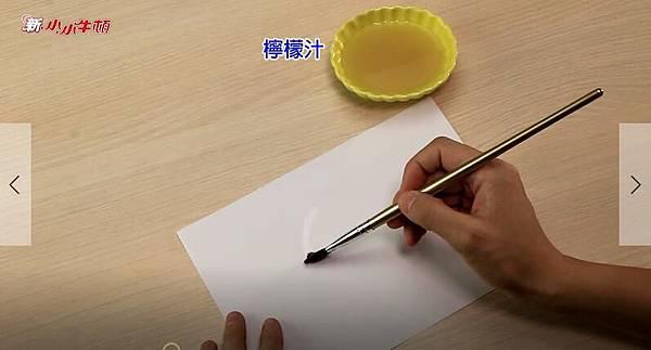 科學小偵探-檸檬水.jpg