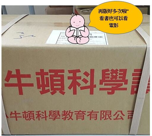 紙盒+阿寶哥.jpg