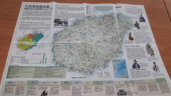 中地-地圖2.jpg
