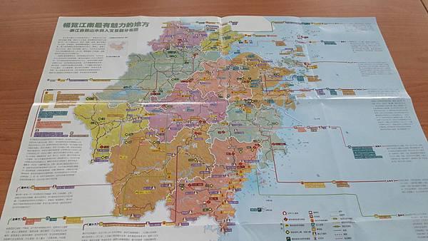 中地-地圖1.jpg
