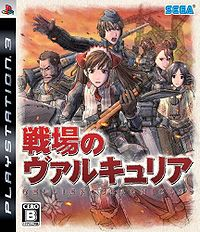 200px-Valkyria_Chronicles.jpg