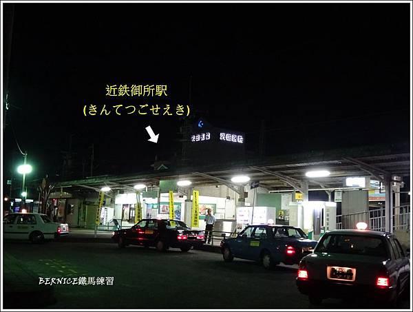 DSC01187_副本_副本.jpg