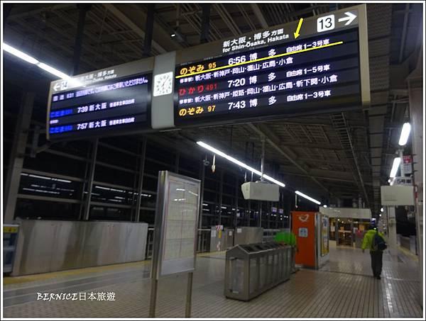 DSC02664_副本.jpg