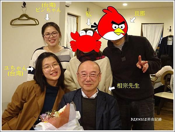 DSC04819_副本.jpg