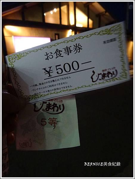 DSC05747_副本.jpg
