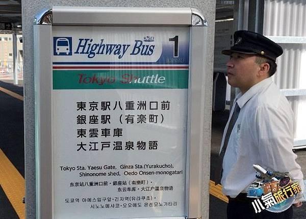 接駁巴士機場候車處,巴士班次密集,依序由3航廈至1航廈接送旅客。