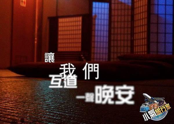 大江戶溫泉物語泡腳、泡湯一次滿足。
