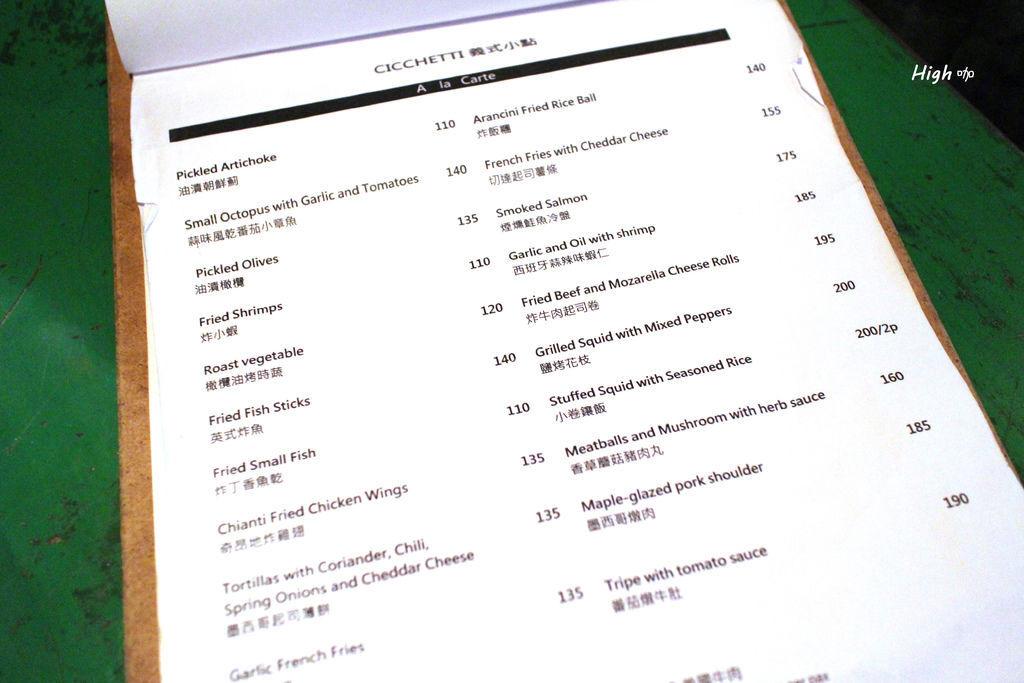 IMG_7169 copy
