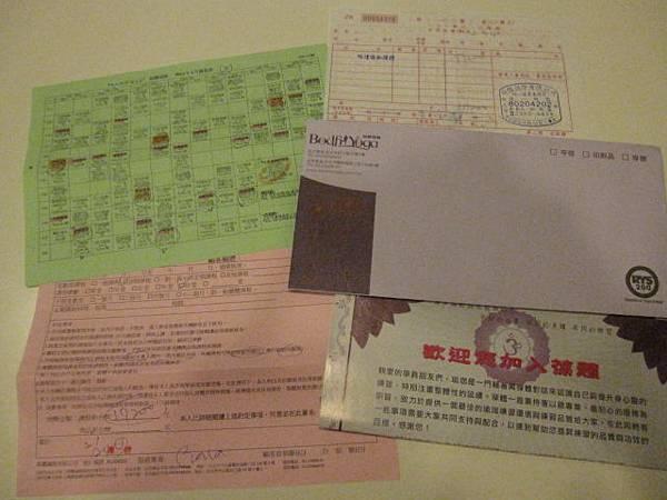 2012.02.24 葆體孕婦瑜珈 (1)