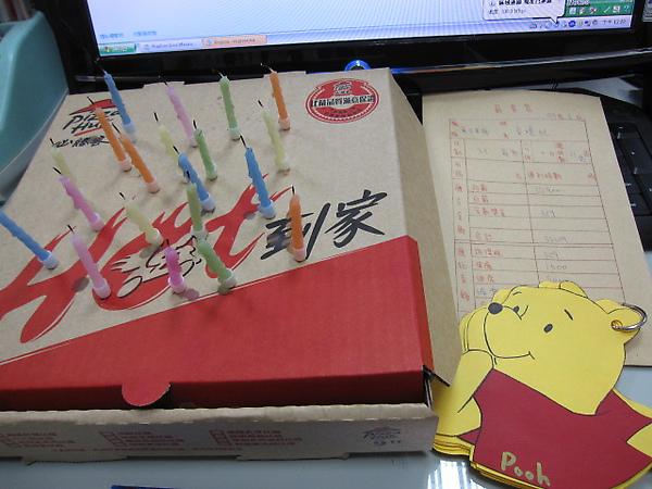 20歲Pizza蛋糕與維尼卡片