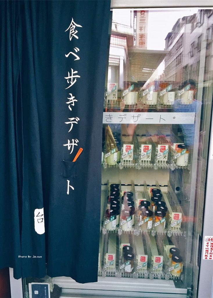 寫文用_876_副本.jpg
