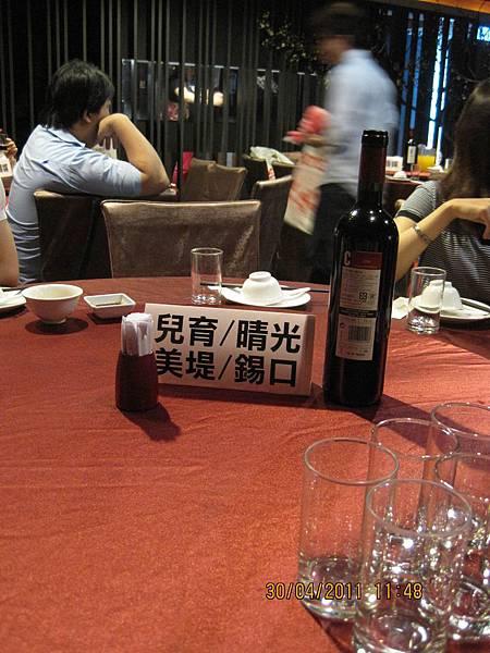 花博感謝餐會 001.jpg