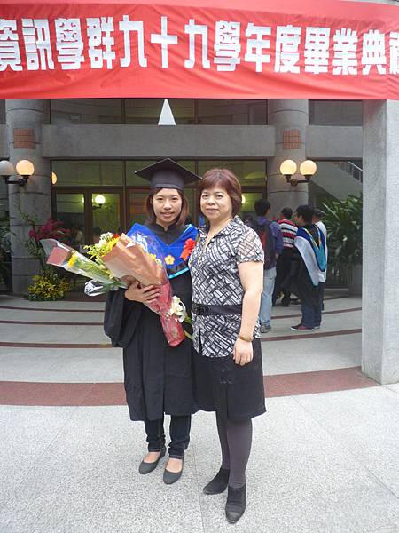 my dear mom