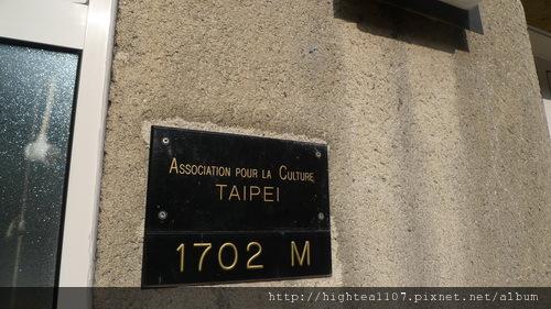 2011 Paris-7.jpg
