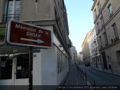 2011 Paris-35.jpg