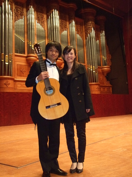 with Ohagi