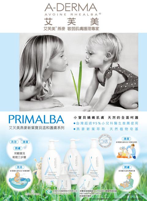 1010622-Primalba-19x26c2m