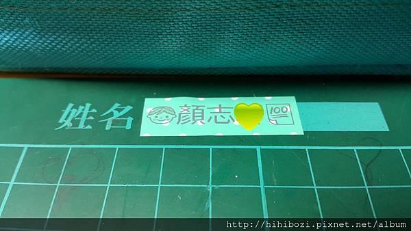 20151003_161003.jpg