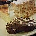 Millefoglie, Salami di Cioccolato, Torta di riso