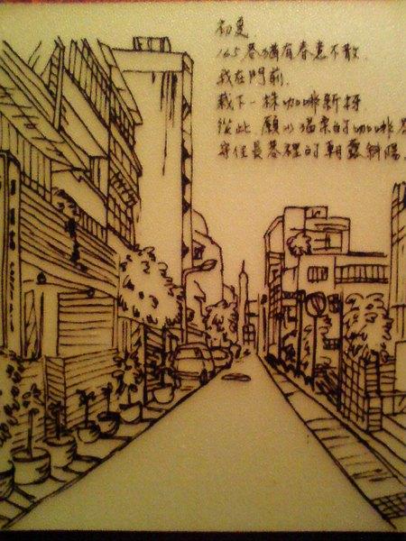 巷子手繪圖