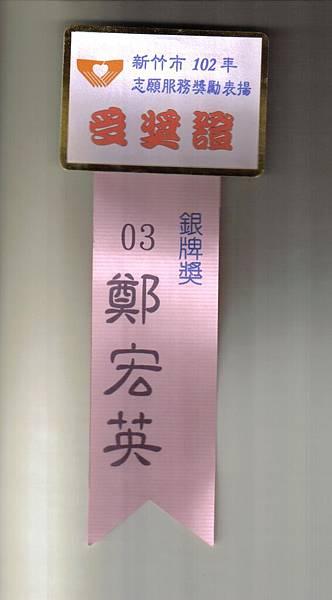 20130515-006.jpg