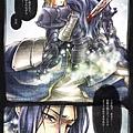 Fate Zero-Saber V.S Berserker.jpg