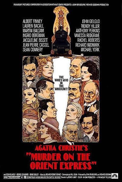 1974海報