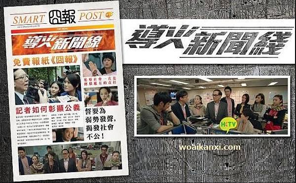 HKTV1