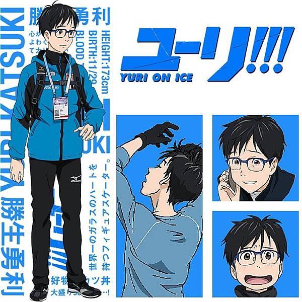 yuri-on-ice-yuri-1.jpg
